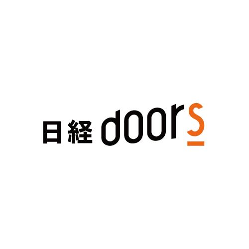 日経xwoman:doors 私だけの扉をみつける
